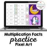 Multiplication Facts Practice Google Sheets Pixel Art