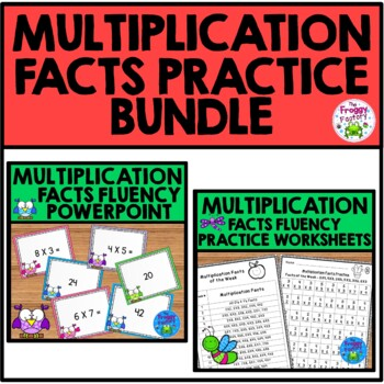 Multiplication Facts Worksheets and PowerPoint Bundle