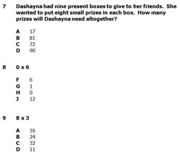 Multiplication Facts Pretest/Posttest - 2 Tests