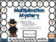 Multiplication Facts - Review 9-12  Printable Game