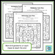 Multiplication Facts Review Maze BUNDLE (Groups of 4)
