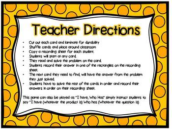 """Multiplication Facts Scavenger Hunt/ """"I Have, Who Has"""""""