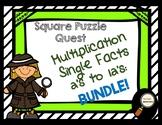 Multiplication Facts: Single Facts Bundle - Square Puzzle Quest