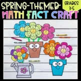 Multiplication Facts Spring Craft