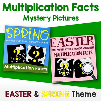 Multiplication Facts - Spring, Easter