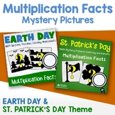 Multiplication Facts - St. Patrick's Day, Earth Day