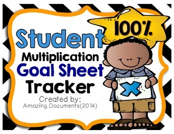 Multiplication Facts - Student Goal Tracker