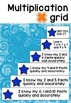 Multiplication Facts Student Goals Card