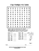 I SPY  Multiply 6-10 | PUZZLES | Gr 2-3 CORE|  Early Finis