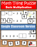Multiplication Facts Tiling Puzzle - Distance Learning Ver