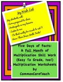 Multiplication Facts Worksheet:Five Days of Multiplication Facts:Month Worksheet
