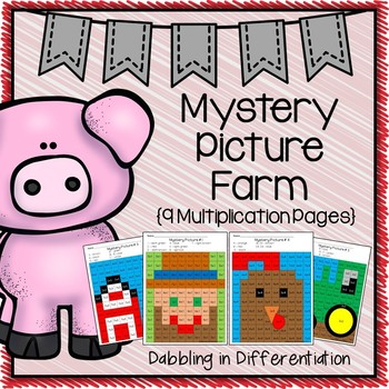 Multiplication Farm Mystery Picture