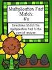 Multiplication File Folder Game BUNDLE