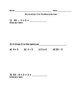 Multiplication: Find The Missing Number