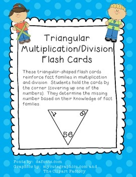 Multiplication Flash Cards (Triangular Fact Family Cards)