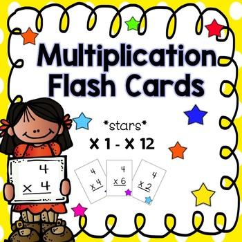 Multiplication Flash Cards - stars