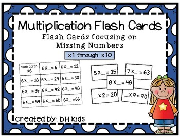 Multiplication Flash Cards with Missing Numbers - Math Flash Cards
