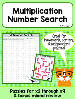 Multiplication Fluency Number Search OA.7