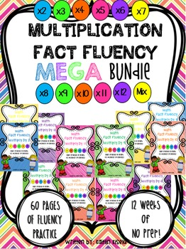 Multiplication Fact Fluency MEGA BUNDLE: Multiply by 2-12 plus a Mixed Review!