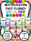 Multiplication Fact Fluency MEGA BUNDLE: Multiply by 2-12