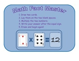 Multiplication Fluency Station