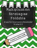Multiplication Foldable for Interactive Notebooks