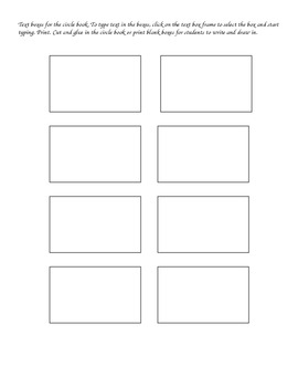 Multiplication Foldable/Study Guide (basic)