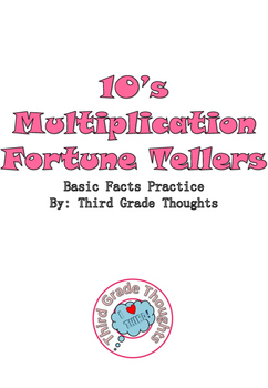 Multiplication Fortune Tellers 10's - Basic Facts Practice