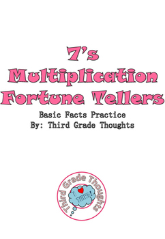 Multiplication Fortune Tellers 7's - Basic Facts Practice