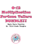 Multiplication Fortune Tellers BUNDLE - Basic Facts Practice