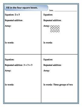 Multiplication Four Square - 2.OA.C.4
