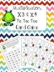 Multiplication Game Bundle