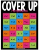 Multiplication Game - Cover Up