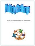 Multiplication Game - Multiply 2 digit by 1digit