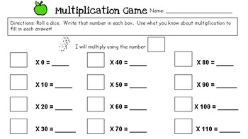 Multiplication Game- Two Differentiated Versions in One!