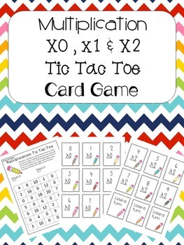 Multiplication Game x0, x1 and x2