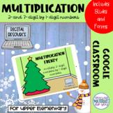 Multiplication Google™ Classroom | CHRISTMAS