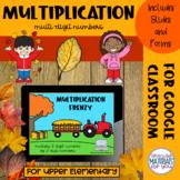 Multiplication Google™ Classroom | Fall