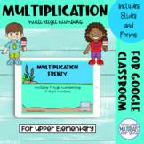 Multiplication Google™ Classroom | Pond