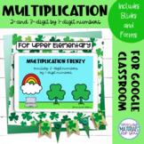 Multiplication Google™ Classroom | St Patricks