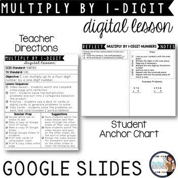 Multiplication Digital Interactive Lesson {3 and 4-digit by 1-digit}