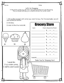 Multiplication Grocery Shopping Math Center for Third Grade
