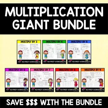 Multiplication big BUNDLE!!