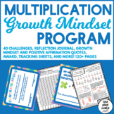 Multiplication Growth Mindset Program - Math Growth Mindse