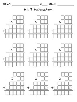 Multiplication Guide Boxes