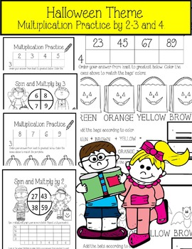 Multiplication Halloween Activity Pack
