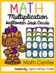 Multiplication: Halloween Edition {Third, Fourth & Fifth Grade}