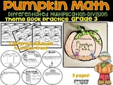 Multiplication Division Halloween Pumpkin Project Grade 3