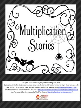 Multiplication Halloween Stories