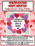 Multiplication Heart Wreath (DIFFERENTIATED) - Valentine's Day Math Activity